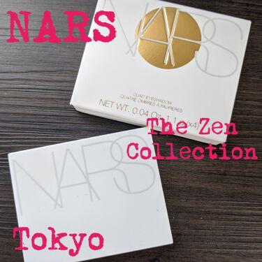 ZEN COLLECTION/NARS/パウダーアイシャドウを使ったクチコミ(1枚目)