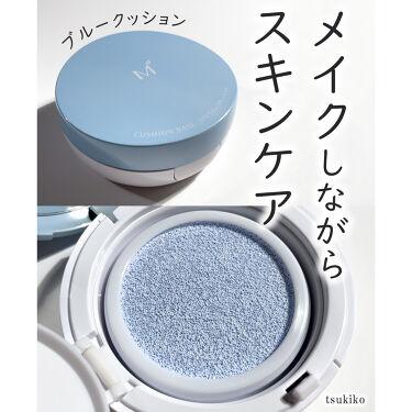 M クッションベース(ブルー)/MISSHA/化粧下地を使ったクチコミ(1枚目)