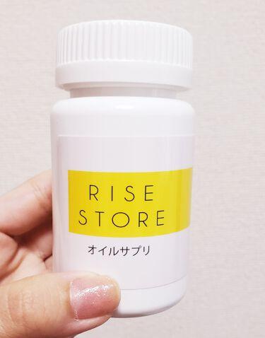 ライズストア オイルサプリ/Be/健康サプリメントを使ったクチコミ(1枚目)