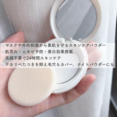 アクメディカ 薬用 フェイスパウダー クリア N/ナリスアップ/プレストパウダーを使ったクチコミ(3枚目)