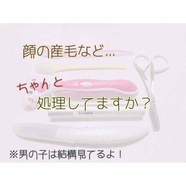 ❁ キキ ❁さんの「Panasonicフェリエ ボディ用 ES-WR50-P<ボディケア美容家電>」を含むクチコミ