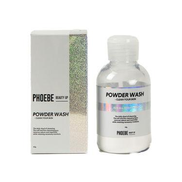 POWDER WASH PHOEBE BEAUTY UP