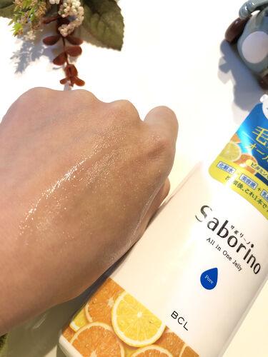 おはようるおいジュレ FO/サボリーノ/オールインワン化粧品を使ったクチコミ(4枚目)