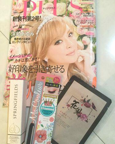 ビューティー定期便/bea's up beauty book (ビーズアップ ビューティブック)/その他キットセットを使ったクチコミ(1枚目)