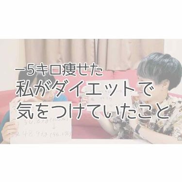 吉田さんの「雑談」を含むクチコミ