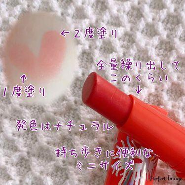 アクアシャインミニルージュ/コフレドール/口紅を使ったクチコミ(2枚目)