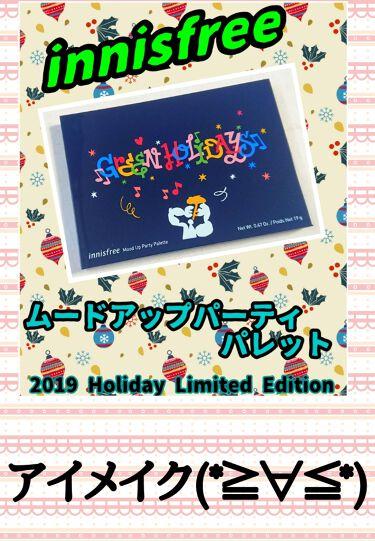 ムードアップパーティ パレット 2019 Holiday Limited Edition/innisfree/メイクアップキットを使ったクチコミ(1枚目)