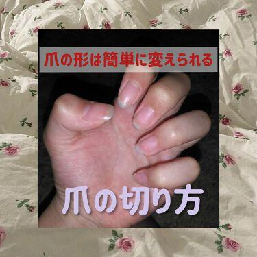スチール爪切り/無印良品/ネイル用品を使ったクチコミ(1枚目)