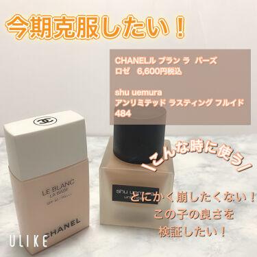 UVイデア XL プロテクショントーンアップ/ラ ロッシュ ポゼ/日焼け止め・UVケアを使ったクチコミ(6枚目)