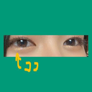 プレイ101 ペンシル/ETUDE/ペンシルアイライナーを使ったクチコミ(3枚目)