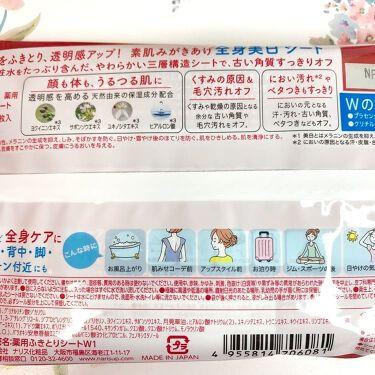 ネイチャーコンク 薬用 ふきとり化粧水シート/ネイチャーコンク/化粧水を使ったクチコミ(4枚目)