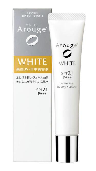 ホワイトニング UVデイエッセンス