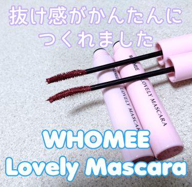 ロング&カールマスカラ/WHOMEE/マスカラ by ♥まいみゃ♥