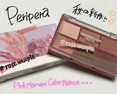 ピンクモーメントカラーパレット/PERIPERA/パウダーアイシャドウを使ったクチコミ(1枚目)