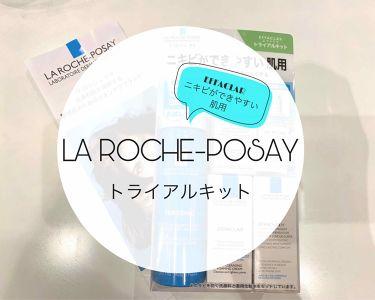エファクラ H/LA ROCHE-POSAY/フェイスクリームを使ったクチコミ(1枚目)