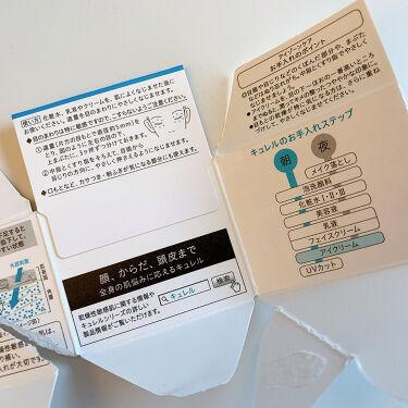 【画像付きクチコミ】マスクのせい?目元の乾燥ジワ対策に!/Curelキュレルモイストリペアアイクリーム購入価格2,800円プラス税マスク生活になってから、目の下のシワが気になり始めました。。。人生初のアイクリーム購入。初めては手に入れやすい、お手頃なキュ...