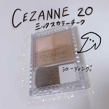 ミックスカラーチーク/CEZANNE/パウダーチークを使ったクチコミ(1枚目)