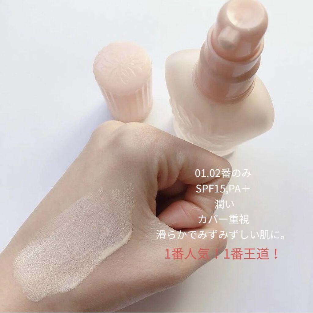 https://cdn.lipscosme.com/image/52f68057ee122ceea54cb2f4-1608102273-thumb.png