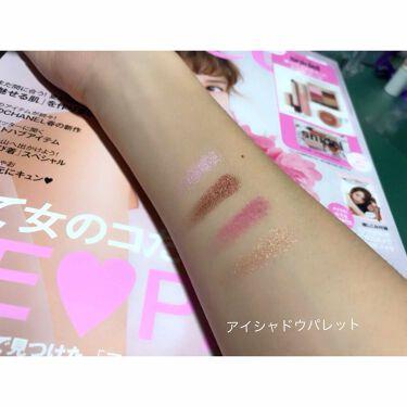 ましまし on LIPS 「♡♡♡雑誌付録レビュー(Sweet5月号)(特別価格)¥880..」(3枚目)