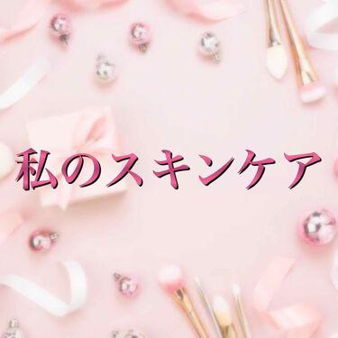プレステージ ラ クレーム/Dior/フェイスクリームを使ったクチコミ(1枚目)