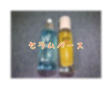glow on oil volume base/ETUDE HOUSE/化粧下地を使ったクチコミ(1枚目)