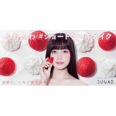 しゅあᙏ̤̫ on LIPS 「【ご報告】こんばんは☆万年金欠なので、クリスマスコフレなんぞ…..」(1枚目)
