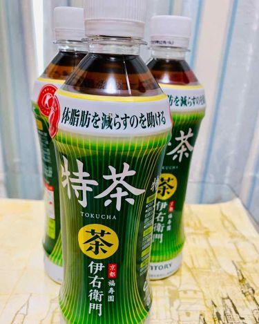 毎日一杯の青汁 無糖タイプ/伊藤園/ドリンクを使ったクチコミ(3枚目)