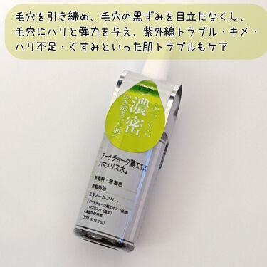 濃密美容液D PO/DAISO/美容液を使ったクチコミ(1枚目)