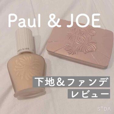 ヴェール ファンデーション/PAUL & JOE BEAUTE/パウダーファンデーションを使ったクチコミ(1枚目)