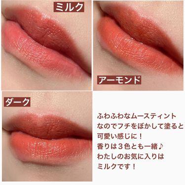 キスチョコレート ムースティント/ETUDE/口紅を使ったクチコミ(7枚目)