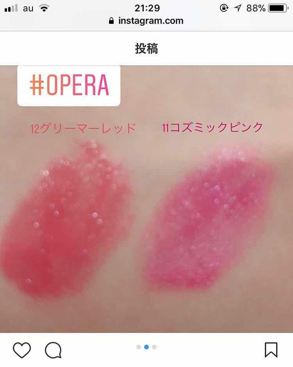 リップティント/オペラ/口紅を使ったクチコミ(2枚目)