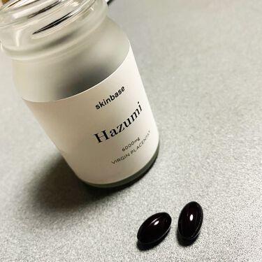 バージンプラセンタサプリ/Hazumi/美容サプリメントを使ったクチコミ(2枚目)