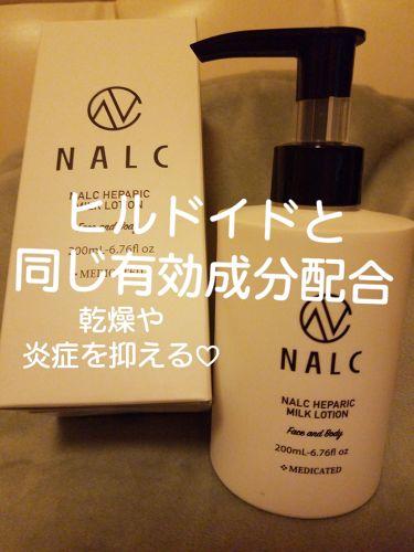 miyonさんの「NALCNALC 薬用ヘパリンミルクローション乳液<乳液>」を含むクチコミ