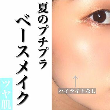 マーメイドスキンジェルUV/CANMAKE/日焼け止め(顔用)を使ったクチコミ(1枚目)