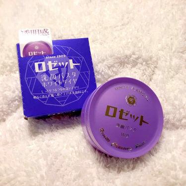 ロゼット 洗顔パスタ 白泥リフト/ロゼット/洗顔フォームを使ったクチコミ(1枚目)
