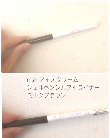 minminさんの「msh(エム・エス・エイチ)アイスクリーム ジェルアイライナー<ジェルアイライナー>」を含むクチコミ