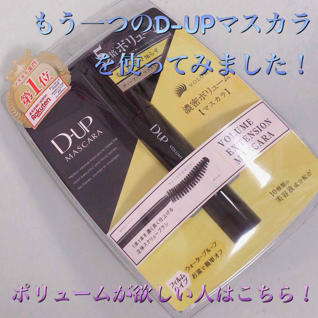 https://cdn.lipscosme.com/image/543b526c263c58a467f6f613-1584781015-thumb.png