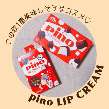 メンタームリップピノ/近江兄弟社/リップケア・リップクリームを使ったクチコミのサムネイル(1枚目)