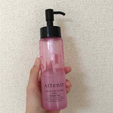 スキンクリア クレンズ オイル ローズの香り/アテニア/オイルクレンジングを使ったクチコミ(3枚目)