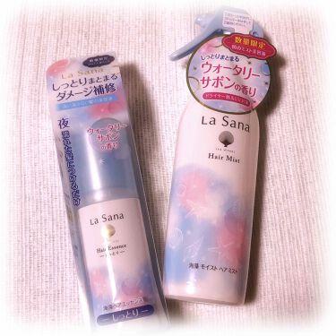 海藻 ヘア エッセンス ウォータリーサボンの香り/ラサーナ/ヘアオイルを使ったクチコミ(2枚目)