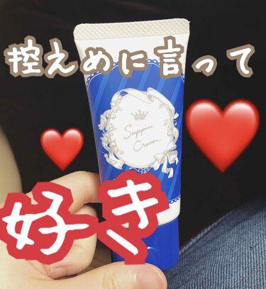 クラブ すっぴんホワイトニングクリーム/クラブ/化粧下地を使ったクチコミ(1枚目)