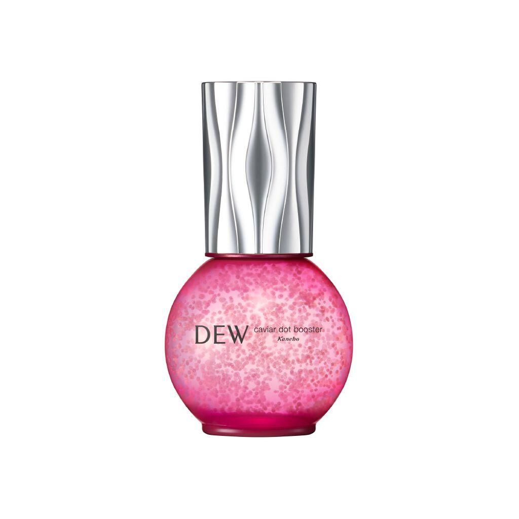 うるおうピンクの粒たっぷり!可愛い見た目の新・導入美容液「キャビアドットブースター」をプレゼント♡(1枚目)