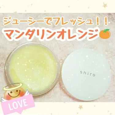マンダリンオレンジ 練り香水/shiro/香水(レディース)を使ったクチコミ(1枚目)
