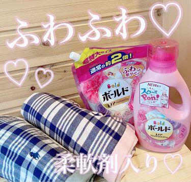 ボールドジェル アロマティックフローラル&サボンの香り/ボールド/香り付き柔軟剤・洗濯洗剤を使ったクチコミ(1枚目)