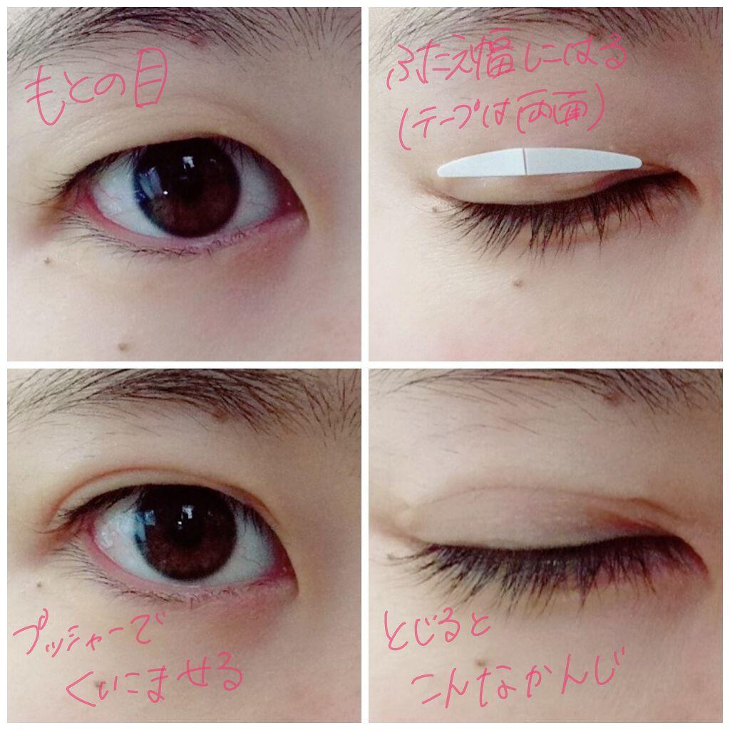 https://cdn.lipscosme.com/image/51d73a9de2ac0a01648996b8-1580091669-thumb.png