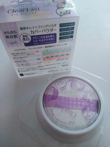 フェイスパウダー 薬用美白オークル  <医薬部外品>/クリアラスト/プレストパウダーを使ったクチコミ(1枚目)