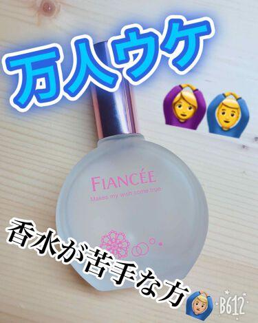 パルファンドトワレ ピュアシャンプー/フィアンセ/香水(レディース)を使ったクチコミ(1枚目)
