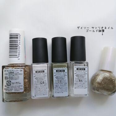 AT ネイルグリッター/Art Collection/マニキュアを使ったクチコミ(3枚目)