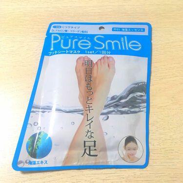 すかたんさんの「Pure Smile(ピュアスマイル)フットシートマスク 海藻エキス<ボディ・バスグッズ>」を含むクチコミ
