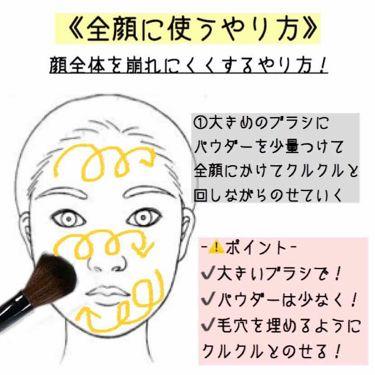ジョンソン ベビーパウダー/ジョンソンベビー/デオドラント・制汗剤を使ったクチコミ(3枚目)